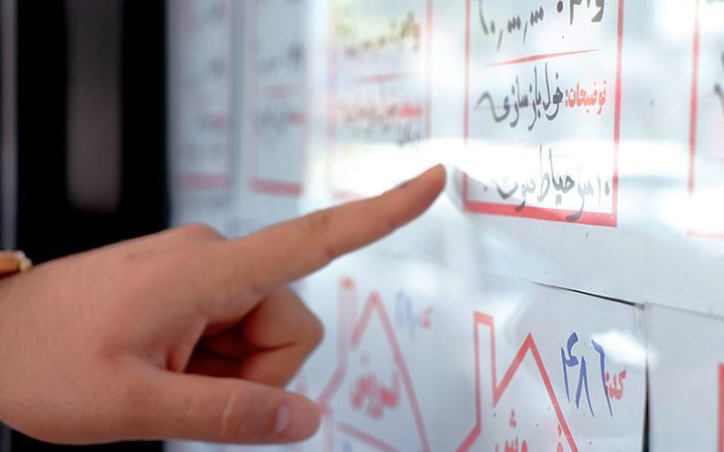 پیش بینی های فعالان اقتصادی در مورد بازار مسکن :