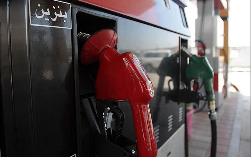 قیمت بنزین